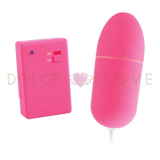 Compra a Dolce Love en Ponteareas Productos con Control Remoto